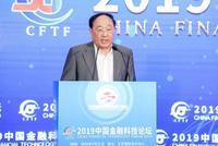 中国进出口银行原董事长、行长李若谷