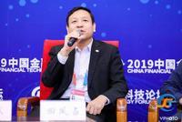 田凤占:把科技人才前置到业务部门 让技术沉到业务