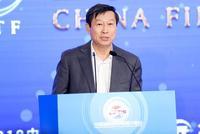 中国建设银行原董事长、东北亚经济研究院院长王洪章