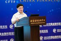 杨再平:信息科技引起金融各方面的颠覆性创新