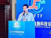 """林磊明:科技是解决金融痛点的""""有力的手术刀"""""""