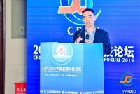 张红军:开源网络空间情报赋能金融风险防控
