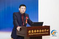 SIG国际金融集团董事长金广武