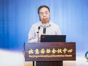 刘李胜:当前国际形势下企业如何成功赴境外上市