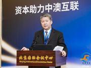 SIG国际金融集团执行董事颜家宇