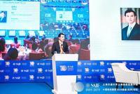上海高级金融学院金融学教授朱宁主持论坛