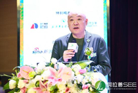 董国强:携手改变未来 阿拉善SEE志愿者计划将启动