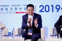 中国光大集团有限公司执行董事兼副总经理陈爽演讲