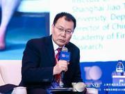 上海交通大学上海高级金融学院副院长严弘主持论坛