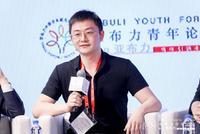 鲸灵集团创始人兼CEO邬强强演讲