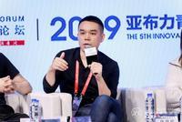 贝贝集团创始人、董事长兼CEO张良伦演讲