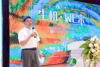 环境部刘宁:团结合作 推动全球生物多样性等目标实现