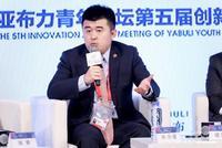 亚布力青年论坛轮值主席陈奕伦演讲