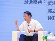 黄建华:发起全国中小学生态教育模式