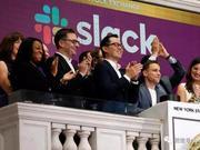 """美国版""""钉钉""""Slack首日挂牌交易股价拉涨超50%"""