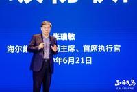 张瑞敏:海尔希望成为第三次工业革命的范式