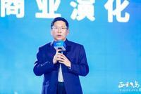 徐井宏:企业越来越难是一个伪命题