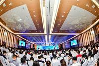 新时代创变者逐梦青岛 2000余位企业家共论商业未来