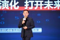 郎永淳:产业互联网是工业生产的未来