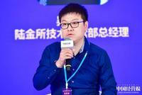 杨柳:银行科技层面业务理念需要作出转变