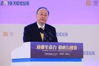 四川省长:不断改善营商环境 一如既往支持企业发展