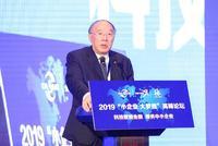 黄奇帆最新演讲:互联网金融不能违背金融常识