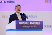 樊友山:企业家要善于将企业发展和国家战略相融合