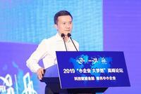 凡哲浩:通用飞机在中国有巨大空间