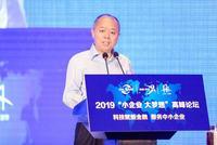 王江平:推动中小企业创新发展需强化各部门联动