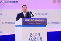 泸州老窖股份有限公司党委书记、董事长刘淼主持论坛