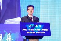 张春:信用是中小企业最好的抵押资产