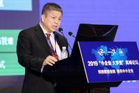 李伟东:小微金融融入企业经营生态将成为主流