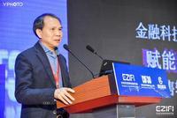 廖石坚:融科技赋能零售银行转型