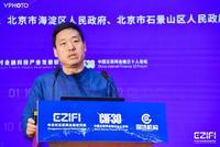 李书文:R2CF——一个全新的供应链金融科技