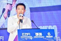 王剑:创新金融科技 促进产融共赢