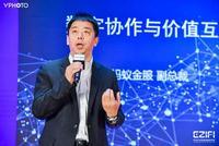 刘伟光:价值互联网将会引领下一个互联时代的变革