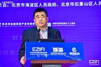 李璠:打造普惠金融 要坚守服务实体经济的宗旨