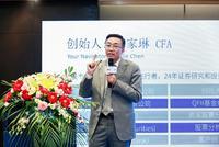世诚投资刘奇伟:多头策略不做空不放杠杆 回撤可控