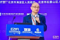 汤丽斌:人工智能与金融科技赋能