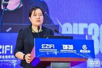 张韶华:服务金融机构的数据分析行业如何规制