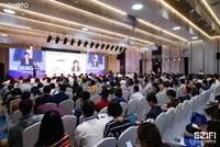 第三届金融科技与金融安全峰会成功召开