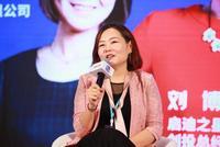 刘博:2019年是泡沫后的沉淀期 投资人机会来了