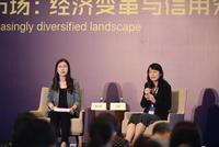 中资银行:展望稳定 大型和小型银行的信用趋势分化