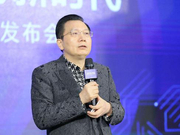 车建新:未来住在安徽,在上海上班会变成现实