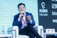 胡旭波:希望政府在长三角设立专项生物医药基金