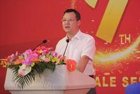 魏东:服务认证核心是传递市场信任 促进国家经济建设