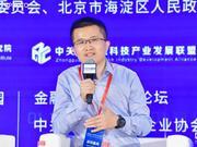 薛洪言:强监管下 持牌与非持牌金融机构将加速分化