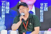 吴志峰:国开行更注重技术开发的深度和实用性