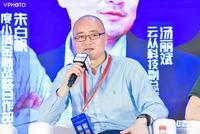 汤丽斌谈保护用户隐私:需要企业行业政府共同努力