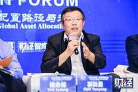郭田勇:近两年高净值客户趋向安全性放在第一位